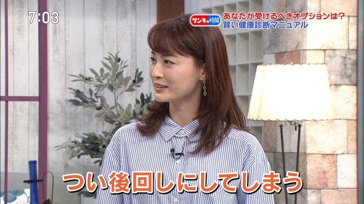 2019年04月07日新井恵理那の画像21枚目