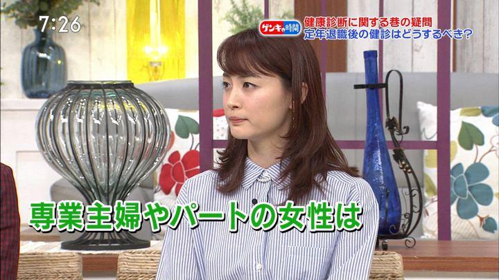 2019年04月07日新井恵理那の画像25枚目