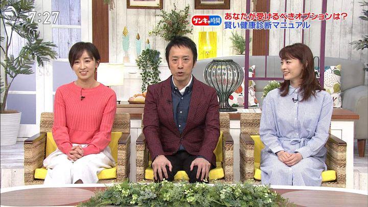 2019年04月07日新井恵理那の画像26枚目
