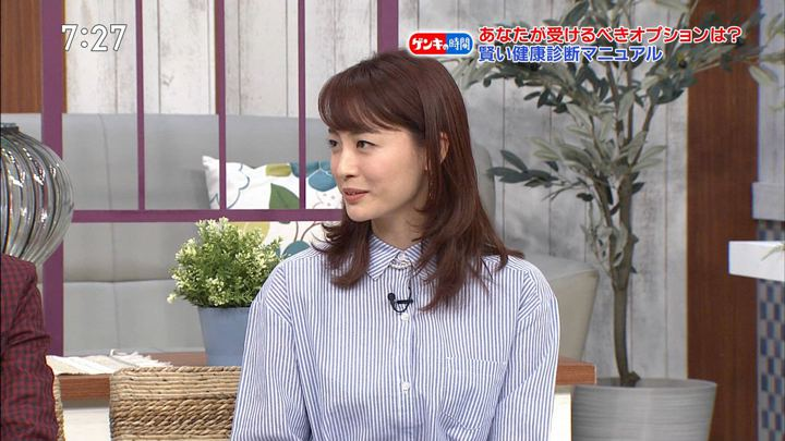 2019年04月07日新井恵理那の画像27枚目