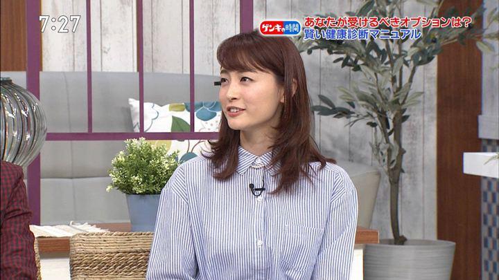 2019年04月07日新井恵理那の画像28枚目