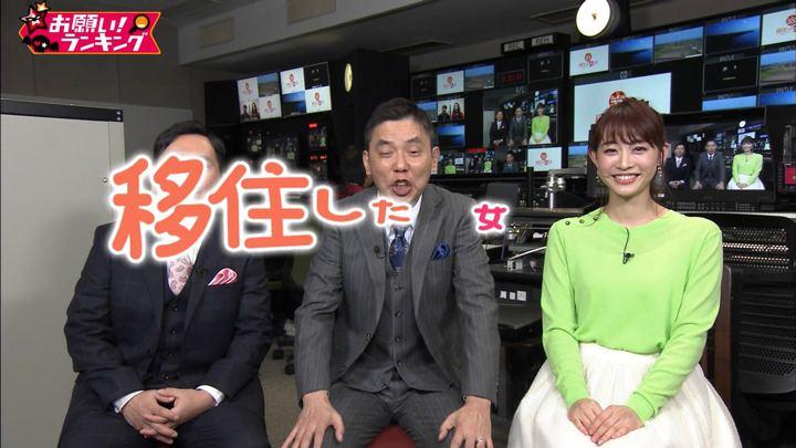 2019年04月08日新井恵理那の画像29枚目