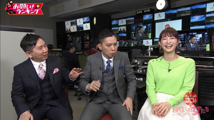 2019年04月08日新井恵理那の画像32枚目