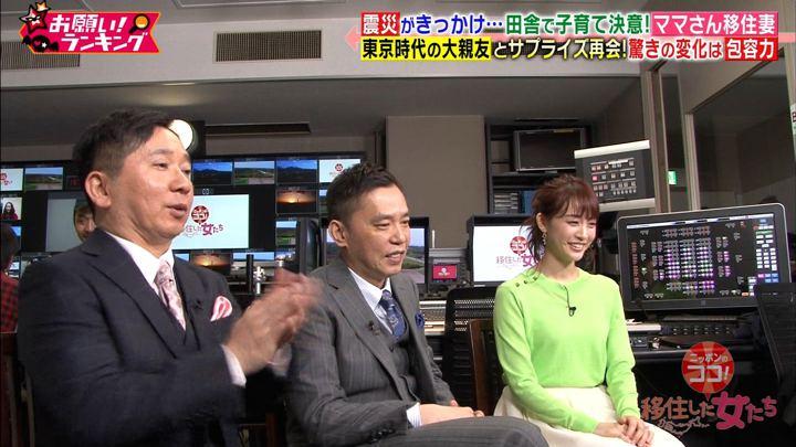 2019年04月08日新井恵理那の画像36枚目
