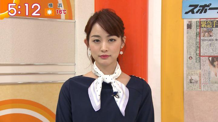 2019年04月09日新井恵理那の画像02枚目