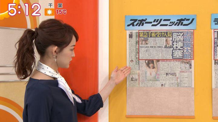 2019年04月09日新井恵理那の画像04枚目