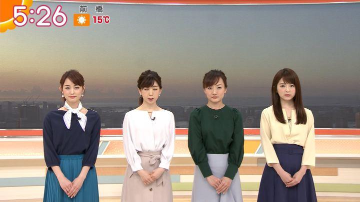 2019年04月09日新井恵理那の画像09枚目