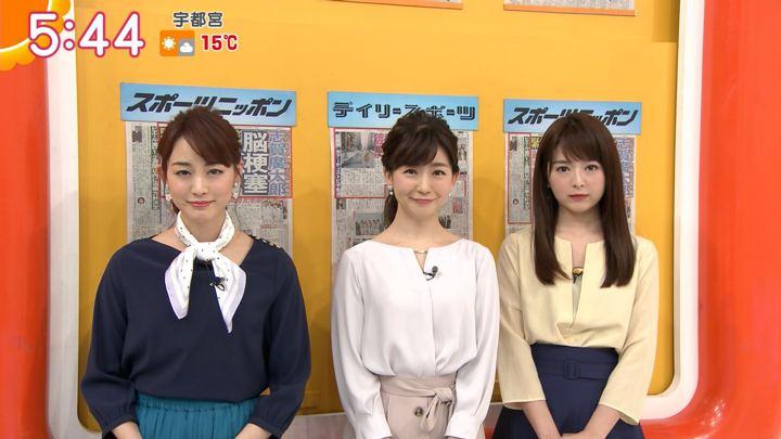 2019年04月09日新井恵理那の画像10枚目