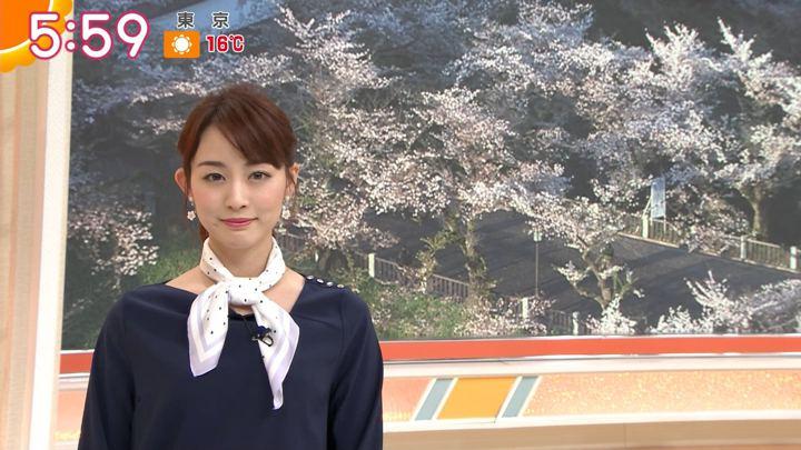 2019年04月09日新井恵理那の画像11枚目