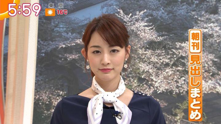 2019年04月09日新井恵理那の画像12枚目