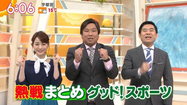 2019年04月09日新井恵理那の画像13枚目