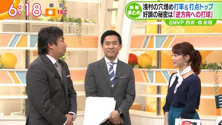2019年04月09日新井恵理那の画像14枚目