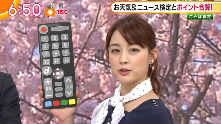 2019年04月09日新井恵理那の画像16枚目