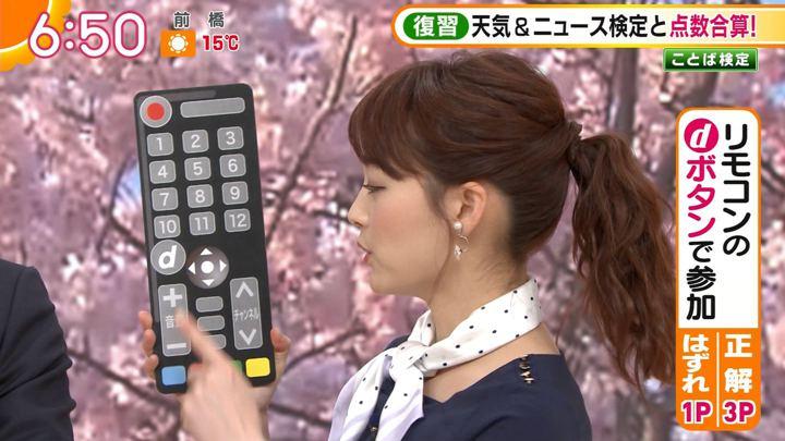 2019年04月09日新井恵理那の画像17枚目