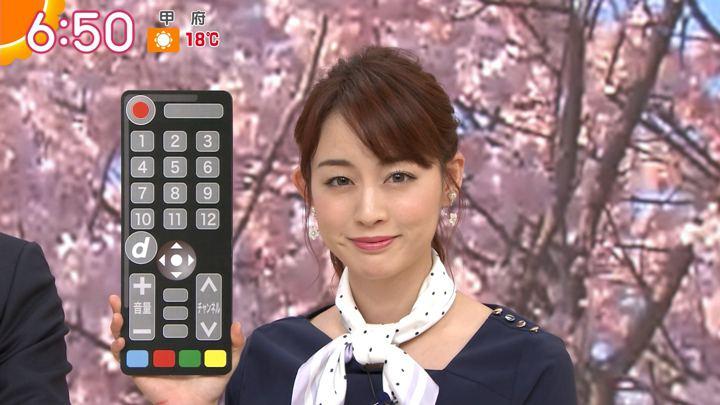 2019年04月09日新井恵理那の画像19枚目