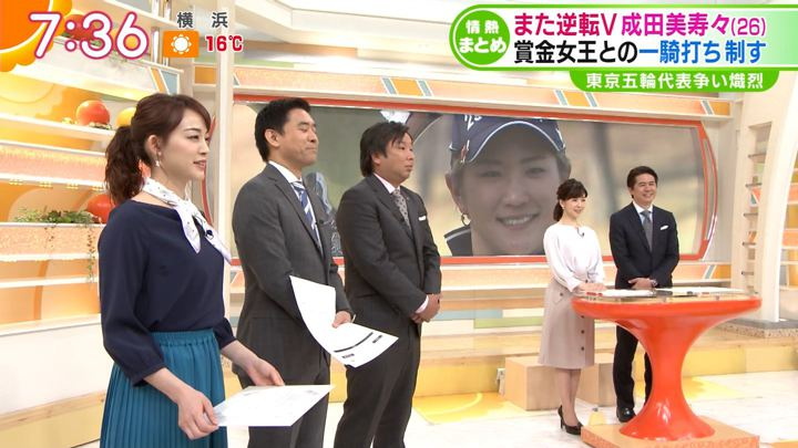 2019年04月09日新井恵理那の画像22枚目