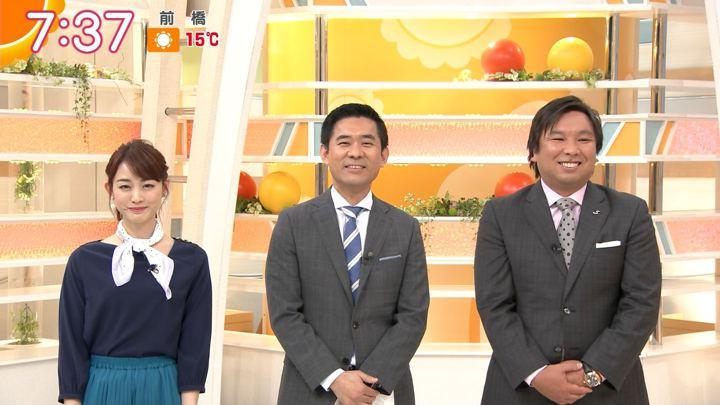 2019年04月09日新井恵理那の画像23枚目