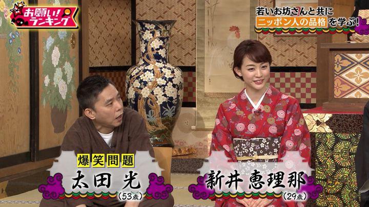 2019年04月10日新井恵理那の画像25枚目