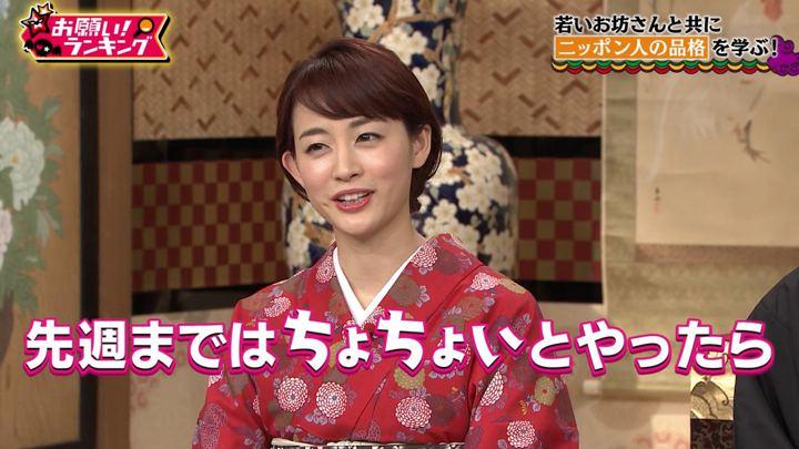 2019年04月10日新井恵理那の画像26枚目