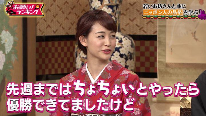 2019年04月10日新井恵理那の画像27枚目
