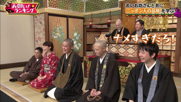 2019年04月10日新井恵理那の画像28枚目
