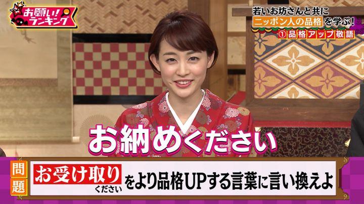 2019年04月10日新井恵理那の画像30枚目
