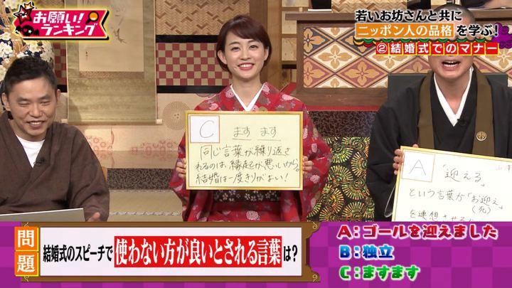 2019年04月10日新井恵理那の画像32枚目