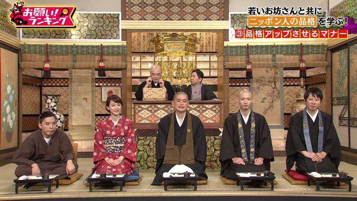 2019年04月10日新井恵理那の画像34枚目