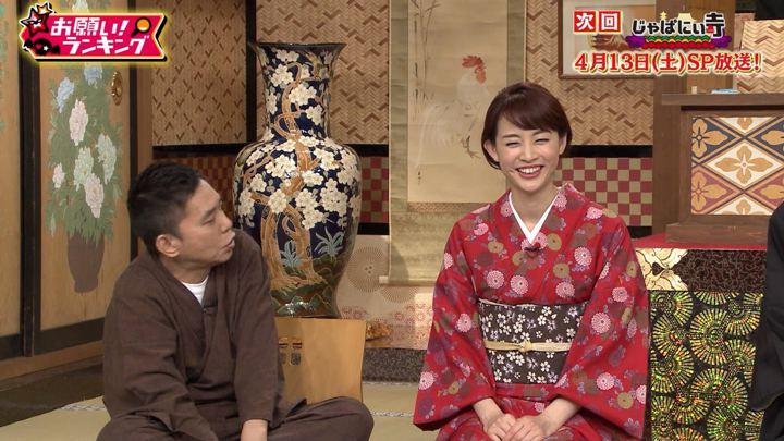 2019年04月10日新井恵理那の画像35枚目