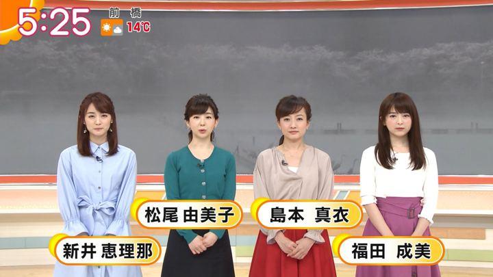 2019年04月11日新井恵理那の画像07枚目