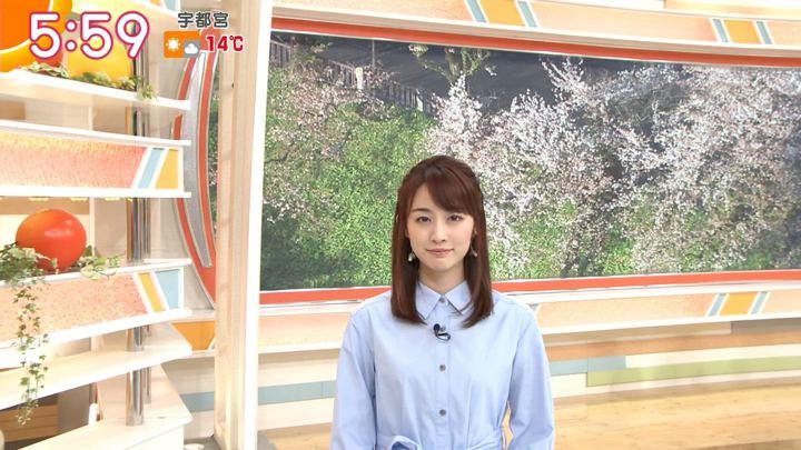 2019年04月11日新井恵理那の画像12枚目