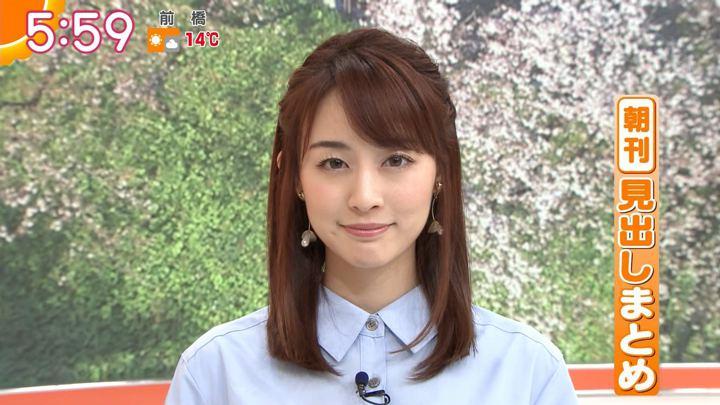 2019年04月11日新井恵理那の画像13枚目