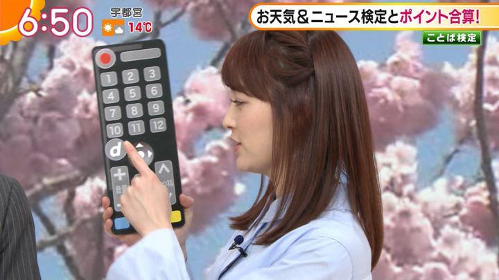 2019年04月11日新井恵理那の画像19枚目