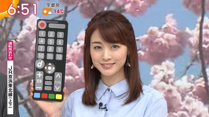 2019年04月11日新井恵理那の画像20枚目
