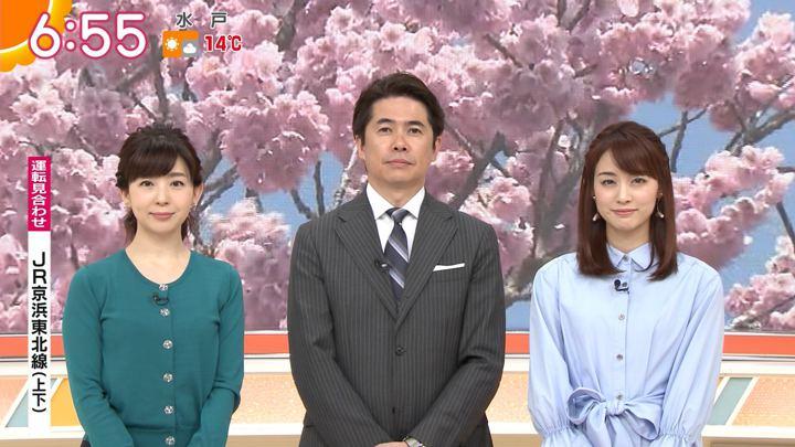 2019年04月11日新井恵理那の画像21枚目
