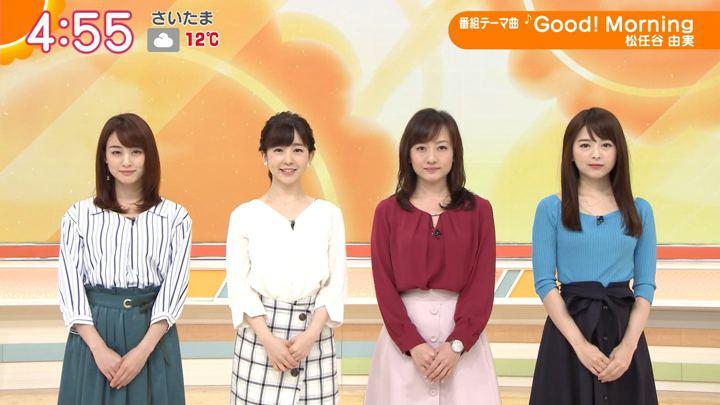 2019年04月12日新井恵理那の画像01枚目