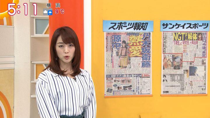 2019年04月12日新井恵理那の画像03枚目