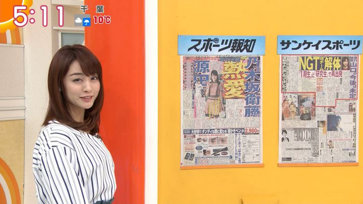 2019年04月12日新井恵理那の画像04枚目