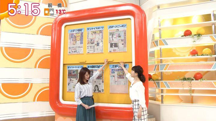2019年04月12日新井恵理那の画像06枚目