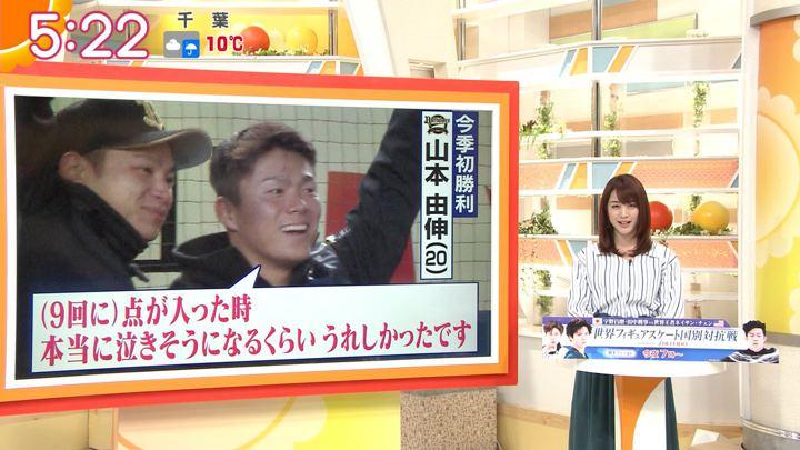 2019年04月12日新井恵理那の画像08枚目