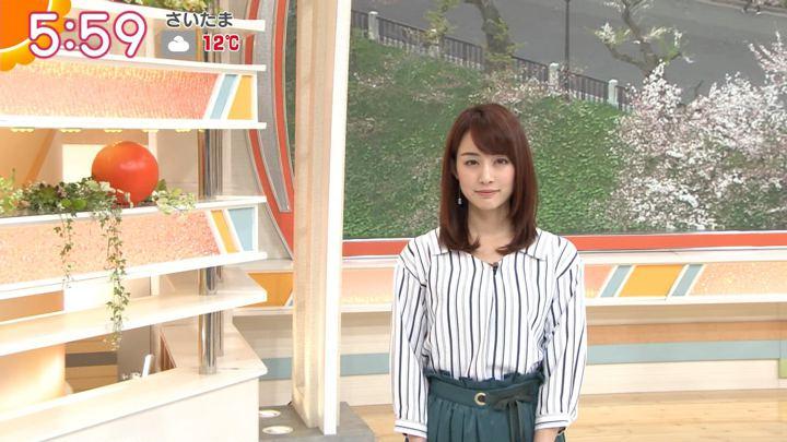 2019年04月12日新井恵理那の画像15枚目