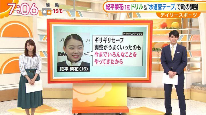 2019年04月12日新井恵理那の画像21枚目