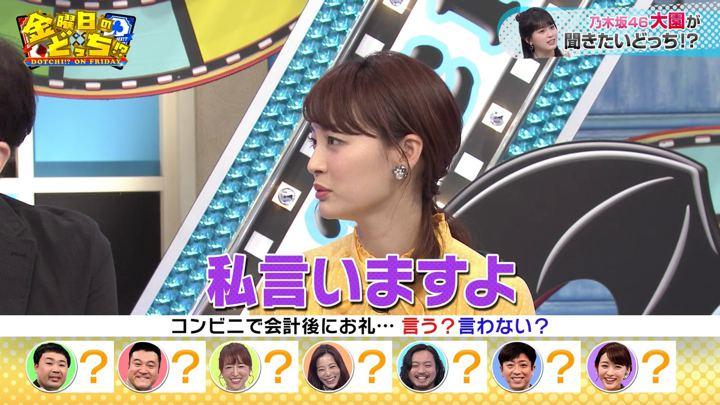 2019年04月12日新井恵理那の画像24枚目