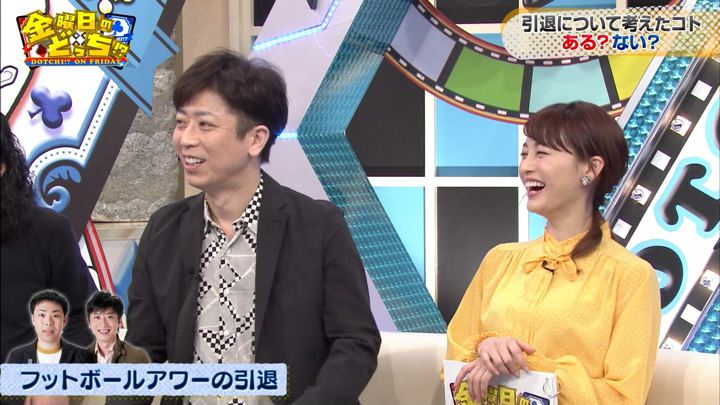 2019年04月12日新井恵理那の画像26枚目