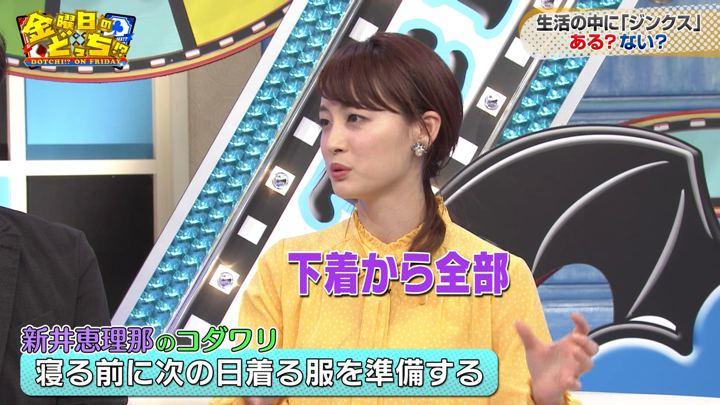 2019年04月12日新井恵理那の画像29枚目