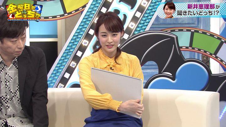 2019年04月12日新井恵理那の画像33枚目