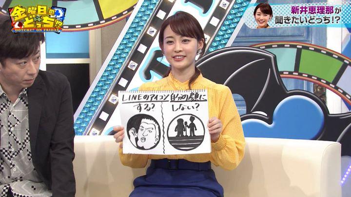 2019年04月12日新井恵理那の画像34枚目