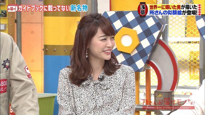 2019年04月14日新井恵理那の画像03枚目
