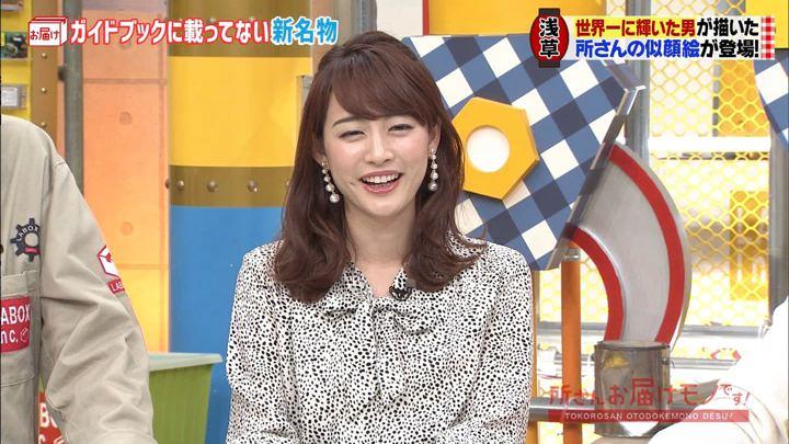 2019年04月14日新井恵理那の画像04枚目