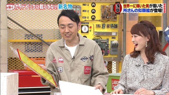 2019年04月14日新井恵理那の画像06枚目